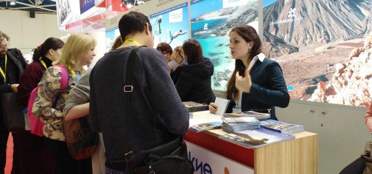Tenerife refuerza su promoción en  Alemania, Francia, Bélgica, Italia y Holanda