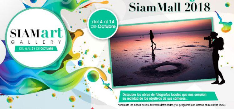 Siam Mall organiza 'Foto Mujer'