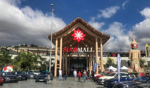 El Siam Mall celebrará su IV Meeting Tourism Cocktail el próximo día 7 de junio