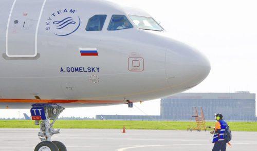 Rusia apura la regulación de sus operadores y agencias de viajes