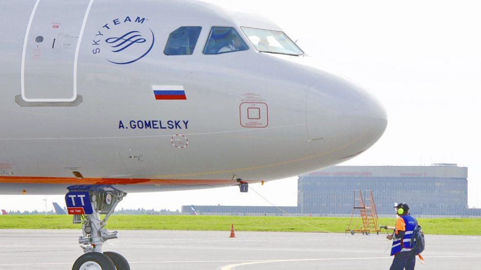 cropped-Aeroflot.jpg