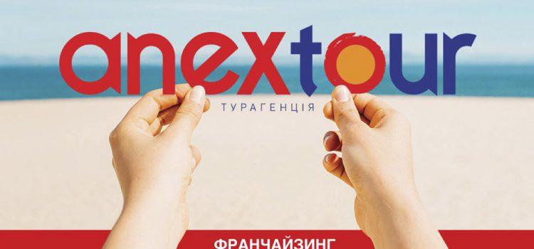 El grupo turco Anex Tour planea relanzar rápidamente Neckermann, Éger y Buch
