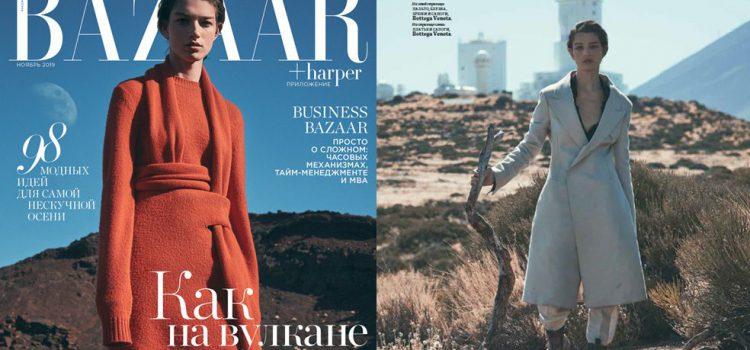 Harper's Bazaar de Rusia publica un amplio reportaje de modas realizado en el Parque Nacional del Teide