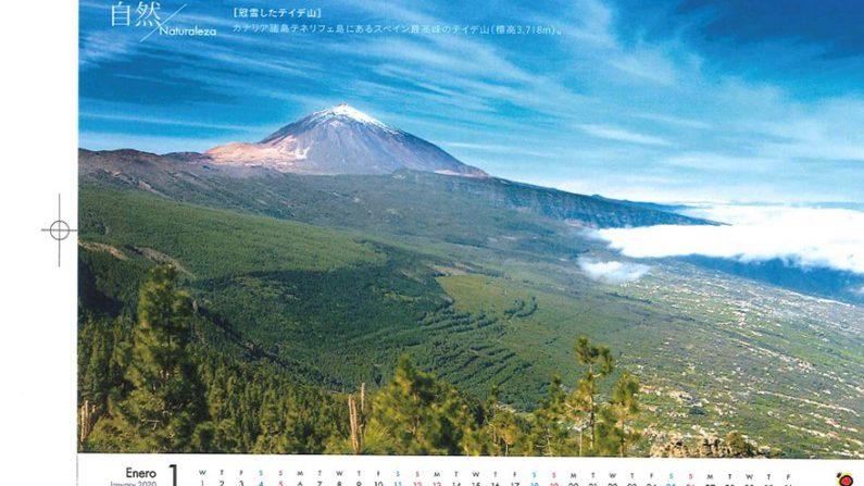 cropped-JAPON-CALENDARIO-1.jpg