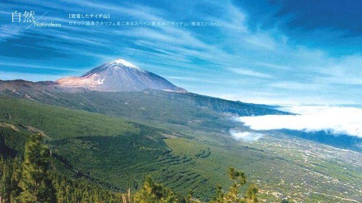cropped-JAPON-CALENDARIO-3.jpg