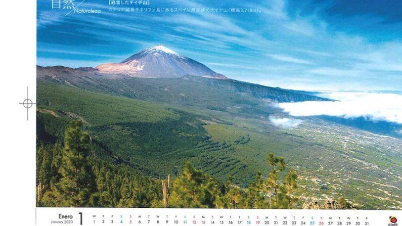 cropped-JAPON-CALENDARIO.jpg